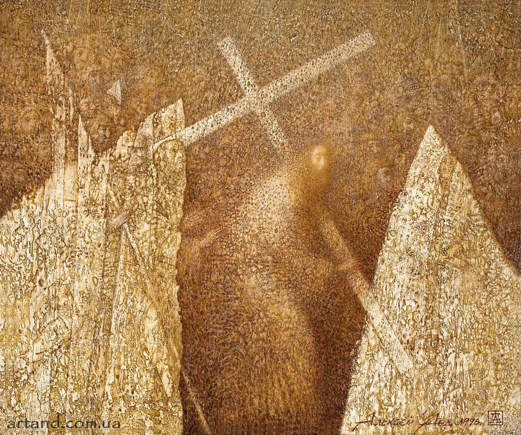 <strong>The Holies and the Sinners, central part «Carrying the Cross»</strong><br /><em>Triptych, 1998, 50х60</em>, Canvas, author's technique