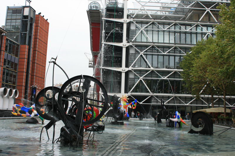 Centre Georges Pompidou Paris